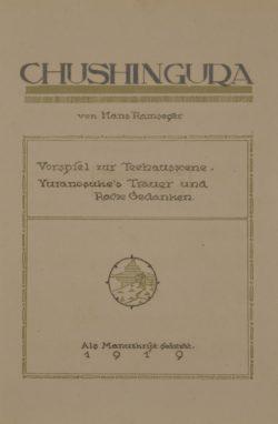 Chushingura. Vorspiel zur Teehausszene. Yuranosuke's Trauer und Rache Gedanken
