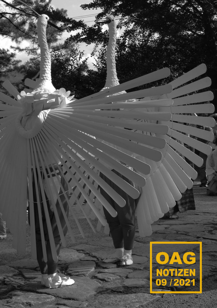 OAG202109月号表紙