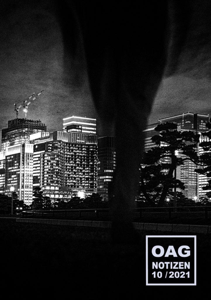 OAG202110月号表紙