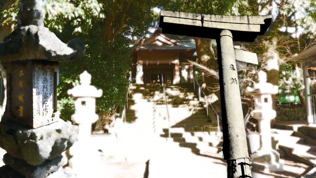 Religiöser Raum in Nagasaki.
