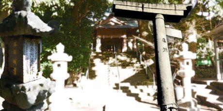 """Dr. Markus Rüsch: """"Amida-Glaube in Kumamoto, Saga und Nagasaki: beten, pilgern, verbergen"""""""