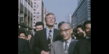 """Kento Morie: """"Tokyo Reconstructed:  The Role of the Tokyo Metropolitan Government  in a Globalizing World Post-1945"""""""
