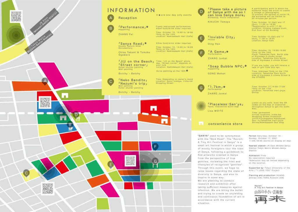 Sanya Map EN