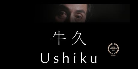 Ushiku: Special Preview screening ahead of Japan Theatrical Release